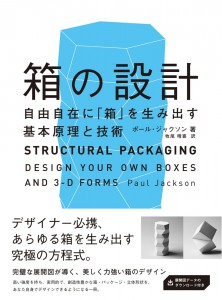 package design_1000