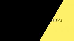 メディウム_森もりこさん1126